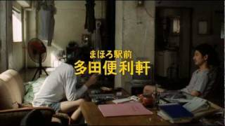 Ryuhei Matsuda : MOVIE Trailer, 30s~ 23th.Apr.2011 * Movie site : h...