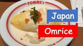HGJ VLOG 3 - KULINER DI JEPANG / JAPAN OMLET RICE / TOUR GUIDE JEPANG
