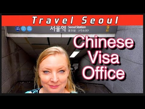How To Get A China Visa In South Korea