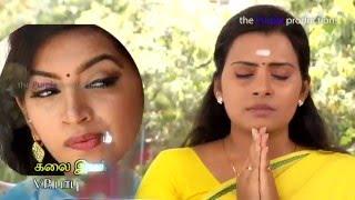 Apoorva Raagangal - அபூர்வ ராகங்கள் - Epi 200 12-04-2016