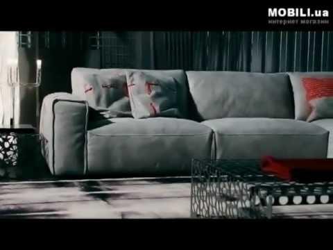 Каталог мягкой мебели, диваны и кресла, Brainstorm