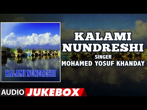 ► KALAMI NUNDRESHI ►Kashmiri : Audio Jukebox || MOHAMED YOSUF KHANDAY || T-Series Kashmiri Music