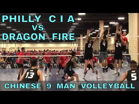 Philly CIA vs SF Dragon Fire - NACIVT 2017 (Day 2, match 1 crossover) - Chinese 9 man volleyball)