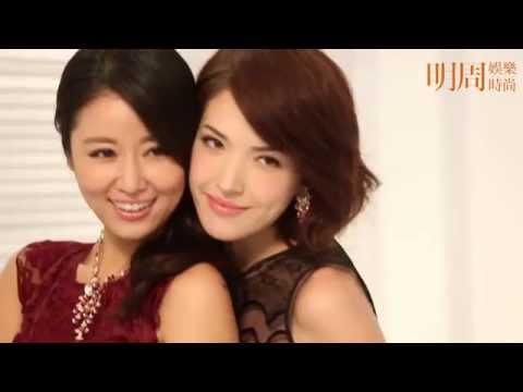 Sweet moment Ruby Lin - Ann Hsu