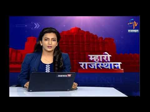 Double Murder in Dhaulpur Village | ETV Rajasthan