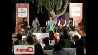 Raju Srivastava (SP), Kumar Vishwas (AAP), Manoj Tiwari (BJP), Nagma (Congress) - Panchayat AajTak