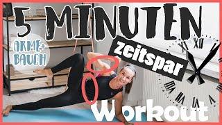 BAUCH WORKOUT - 5 Minuten ZUHAUSE trainieren - Arme und Bauchmuskeln definieren