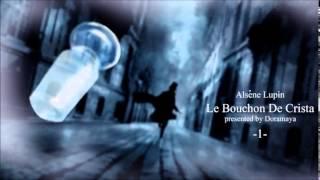 voice acter Arsene Lupin...Katsunosuke Hori narration ...Nobuo Tanaka.