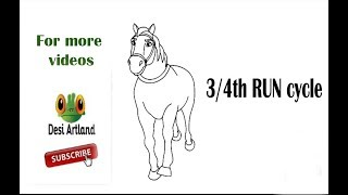 Horse run cycle animation  | 2D animation  |  flash animation | Classical animation