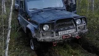 SUVs element| UAZ ularning ovchi Va UAZ ta'mirlash bor