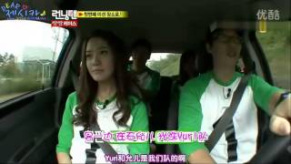 snsd running man ep5 [中字]