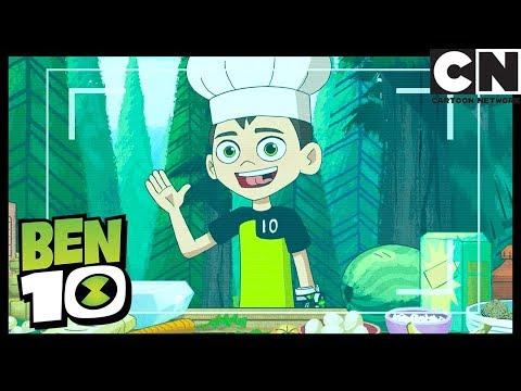 Ben's Social Media Battle | I Don't Like You | Ben 10 | Cartoon Network