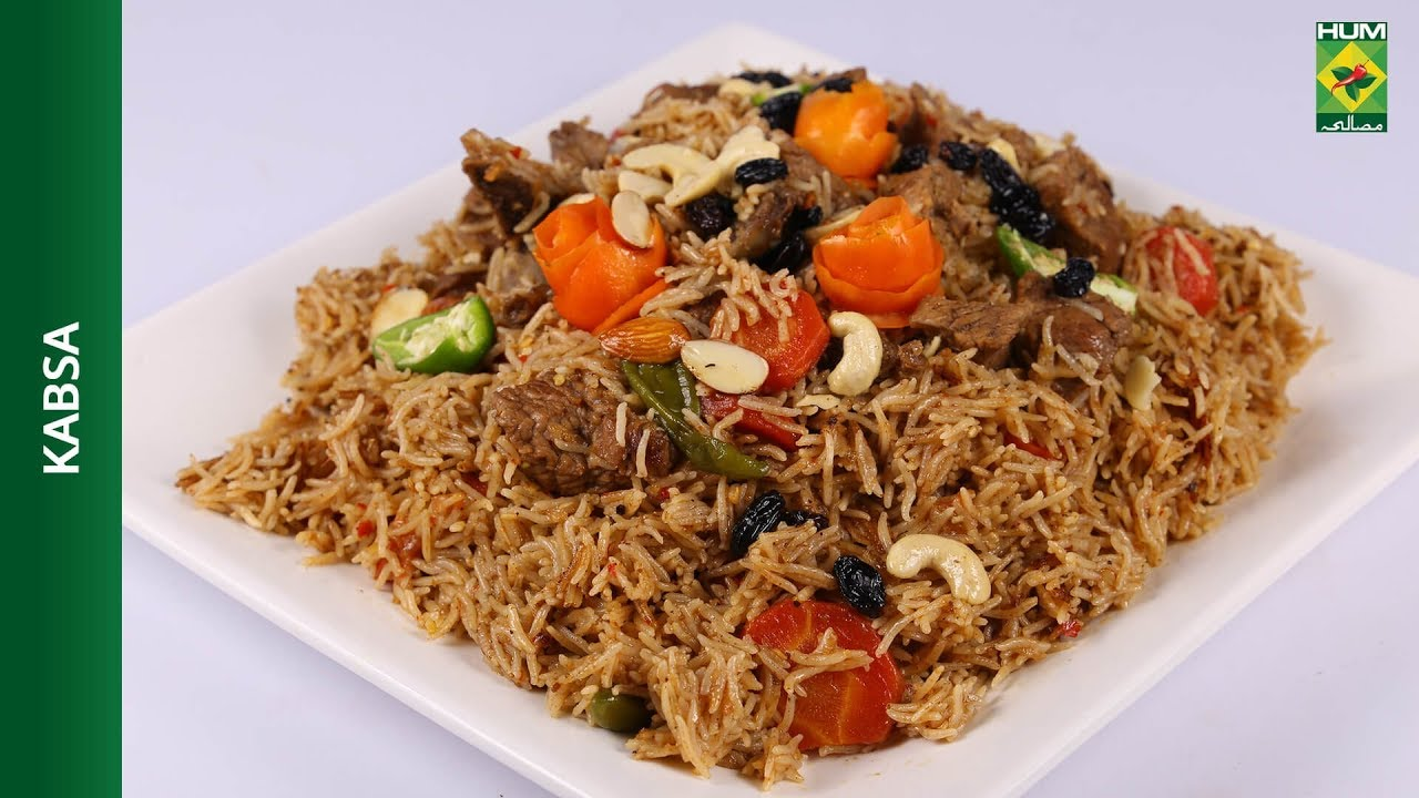 Kabsa Recipe Abida Baloch Masala Tv