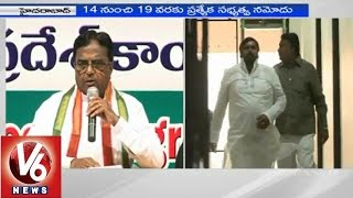 T Congress leaders focused on to streengthen party in state - Hyderabad