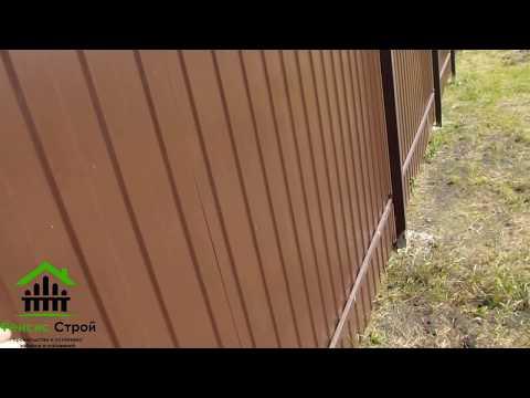 Какое количество лаг рекомендуем ставить на забор из профнастила