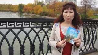видео Самые читаемые женщинами книги. Полезные книги для женщин и девушек повышающие самооценку, про отношения с мужчинами