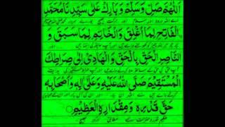 Salat al Fatih x33 but read this salawat once get reward of 600,000 salawat