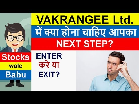 VAKRANGEE SHARE LATEST PRICE. ENTER or EXIT. Full FUNDAMENTAL & TECHNICAL ANALYSIS. Stocks wale Babu