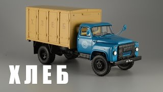 Хлібний фургон ГЗСА-3704 (ГАЗ-52-01) 1969 [DiP Models] 1:43