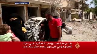 قتلى وجرحى بقصف روسي على ريف إدلب