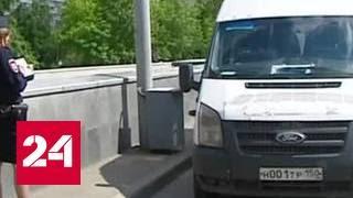 Прокуратура проверит маршрутки на безопасность