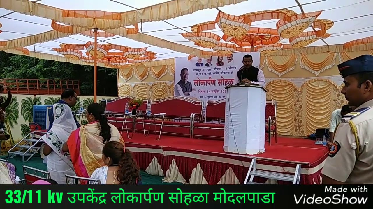Ashok bagale's anchoring in presence of Cabinet Minister and MP ...