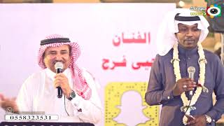 الفنان / محمد عطيف و الفنان /يحيى فرج - سرابي الهواء لمخوبه / زواج : علي ناصر حوذان