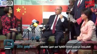 مصر العربية |  النمنم يتحدث عن معرض الصناعات الثقافية