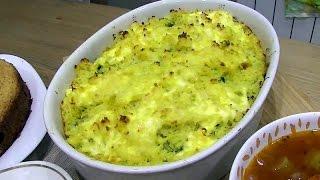 Мусака постная (картофельная запеканка в греческом стиле) очень вкусно