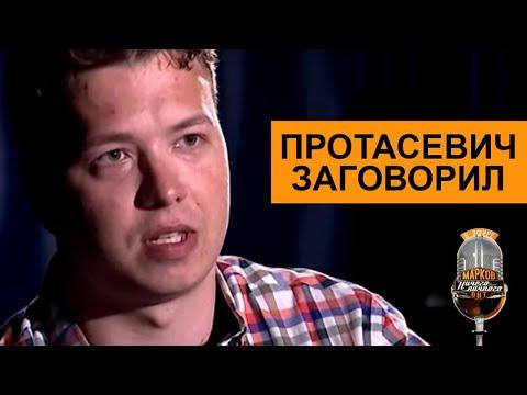 Eng subs  Протасевич о Nexta Лукашенко кураторах из спецслужб протестах и Тихановской Ryanair