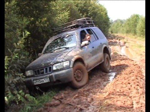 Kia Sportage Grand Off Road Part Iii Youtube