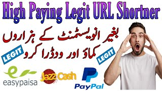 Online Earning in Pakistan | High Paying URL Shortener Site | 2020 | Earn without Investment