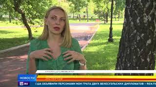 МИД Британии отказал российским журналистам, желавшим провести интервью с Юлией Скрипаль