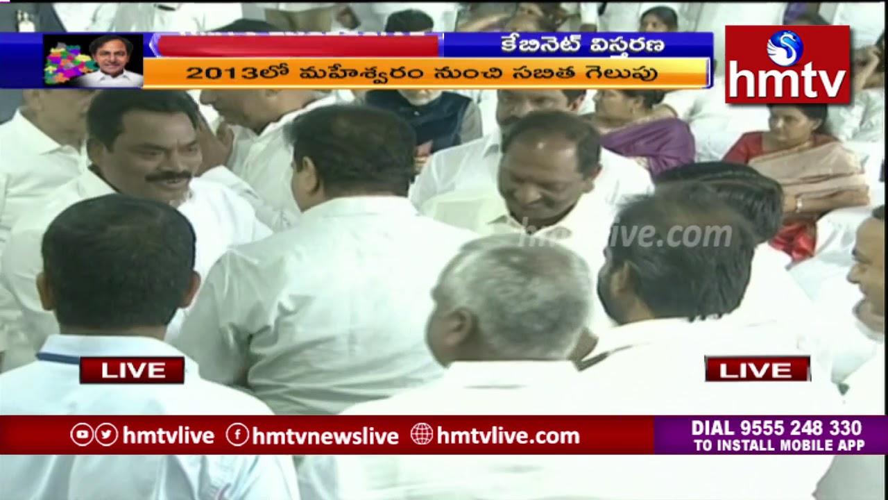Telangana Cabinet Expansion | Harish Rao In KCR Cabinet? | hmtv Telugu News