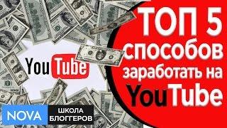 Топ богатых блоггеров России, заработок блоггеров