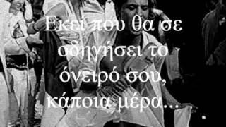 Скачать Dima Bilan все в твоих руках Greek Translation