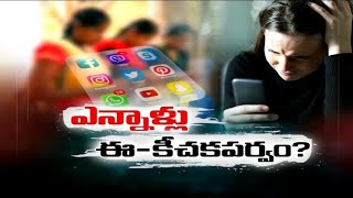 Pratidwani | 17th April 2021 | Full Episode | ETV Andhra Pradesh