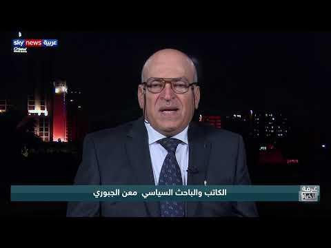 حرائق العراق.. شرارات إيرانية وضلوع داعشي  - نشر قبل 10 ساعة