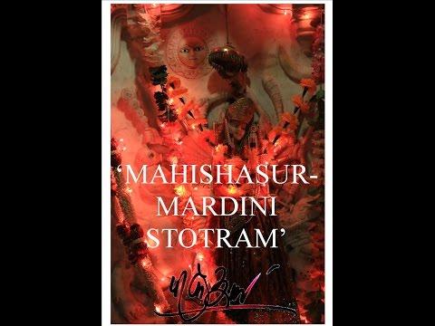 mahishasurmardini stotra in gunji