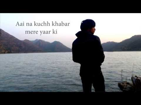 Inteha Ho Gayi Intezaar Ki Sharaabi Guitar Cover | Vineet Chobisa | Project Khidki - Lyrics Video