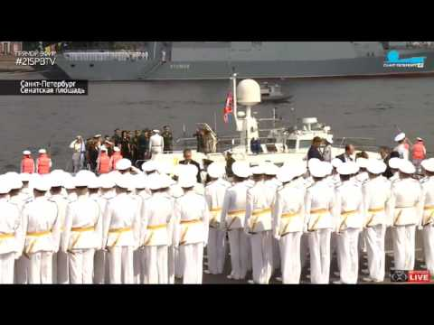 "Saint Petersburg Russia:  ""Navy Day Rehearsal July, 2017"""