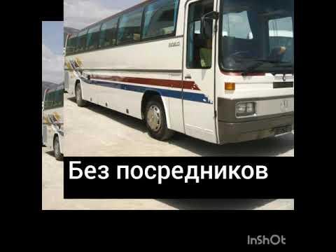 Автобус Новосибирск Ташкент