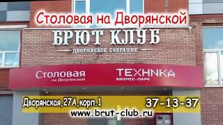 Банкетный зал на свадьбу во Владимире