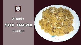 Suji Ka Halwa    दानेदार सूजी का हलवा रेसिपी    सूजी का दानेदार टेस्टी हलवा बनाने का सही तरीका    