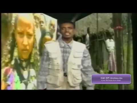 Download Dawite Mekonnen: An Dhufeen Jiraa