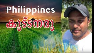 Kuttanadu in The Philippines