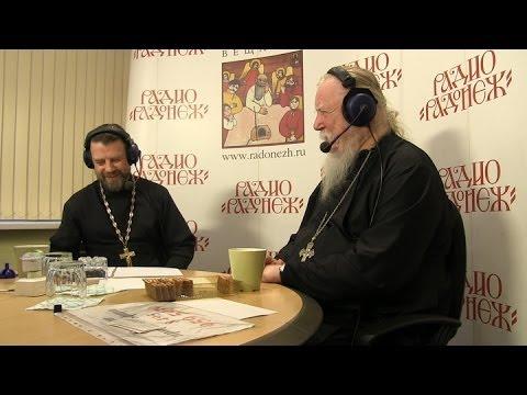 Радио «Радонеж». Протоиерей Димитрий Смирнов. Видеозапись прямого эфира от 2014.05.24