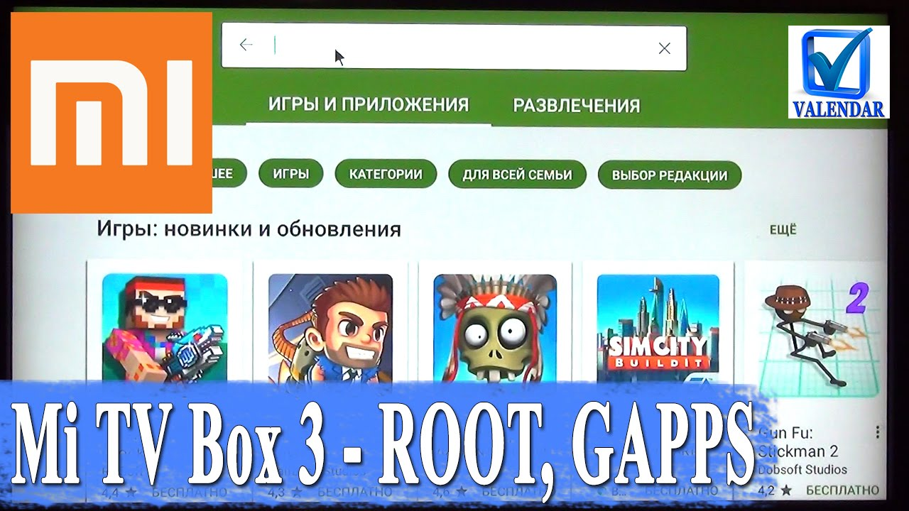 Xiaomi Mi TV Box 3 Enhanced - the Russian language, get root and Google Apps