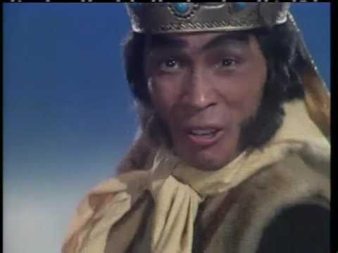 Monkey (TV Series) Opening Song (Monkey Magic)