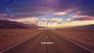 아스트로(ASTRO) - 외친다(Call Out) 피아노 커버 PIANO COVER